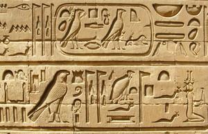 Ancient Egyptian Language History