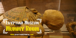 Royal Mummy Room at Egyptian Museum