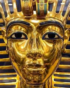 Tutankhamun Tomb Discovery